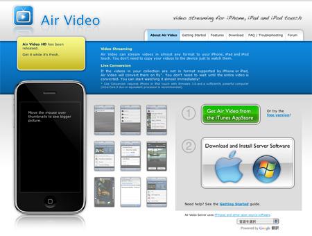Airvideosite