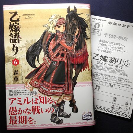 Otoyome_hyoushi2