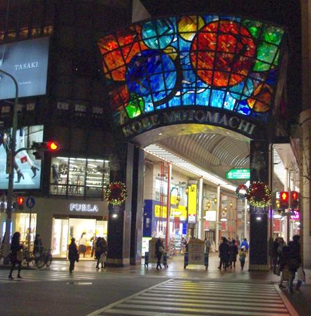 Motomachi_1635